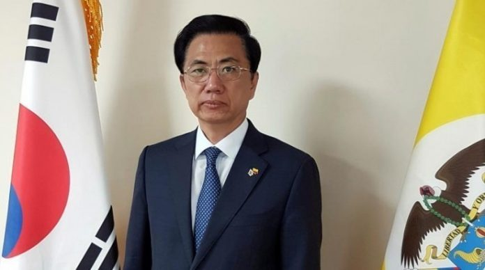 Embajador de Corea visitará instituciones educativas de Neiva